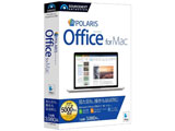 〔Mac版〕 Polaris Office for Mac
