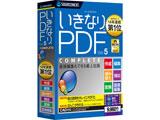 〔Win版〕 いきなりPDF Ver.5 COMPLETE [Windows用]