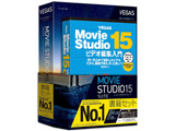 〔Win版〕 VEGAS Movie Studio 15 Suite ガイドブック付き [Windows用]