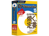 〔Win版〕 B's Recorder 15 [Windows用]
