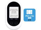 〔通訳デバイス:Wi-Fi or SIMカード〕 POCKETALK W グローバル通信(2年)付き W1PGW ホワイト