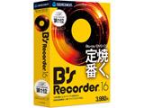 Bs Recorder 16