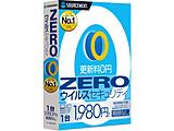 ZERO ウイルスセキュリティ 1台