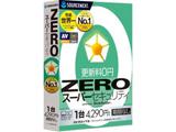 ZERO スーパーセキュリティ 1台用    [Win・Mac・Android・iOS用]