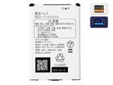 【NEC純正】電池パック NAD33UAA [Speed Wi-Fi NEXT WX03対応]