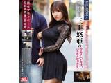 遂に流出!国民的アイドルの熱愛スキャンダル動画 密着32日、三上悠亜の生々しいキス、フェラ、セックス…完全プライベートSEX映像一部始終 BD