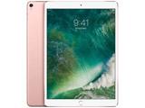 iPad Pro 10.5 Wi-Fi +Cellular 256GB ローズゴールド docomo