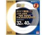 丸形蛍光ランプ 「きらりUV プレミアムゴールド」(32形+40形/昼光色/2本入) FCL3240EDKPG2BK 【ビックカメラグループオリジナル】