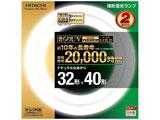 丸形蛍光ランプ 「きらりUV プレミアムゴールド」(32形+40形/昼白色/2本入) FCL3240ENKPG2BK 【ビックカメラグループオリジナル】