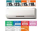 RAS-XK56J2-W エアコン メガ暖 白くまくん XKシリーズ [おもに18畳用 /200V] 【買い替え32400pt】