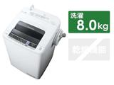 NW-80C-W 全自動洗濯機 NWシリーズ ピュアホワイト [洗濯8.0kg /乾燥機能無 /上開き]