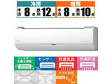 RAS-WBK28J-W エアコン 2019年 白くまくん WBKシリーズ スターホワイト [おもに10畳用 /100V] 【ビックカメラグループオリジナル】 【買い替え5400pt】