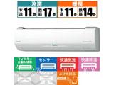 RAS-WBK40J2-W エアコン 2019年 白くまくん WBKシリーズ スターホワイト [おもに14畳用 /200V] 【ビックカメラグループオリジナル】 【買い替え5400pt】