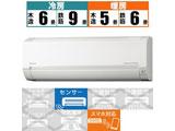 RAS-DBK22J-W エアコン 2019年 白くまくん DBKシリーズ スターホワイト [おもに6畳用 /100V] 【ビックカメラグループオリジナル】
