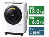 ドラム式洗濯乾燥機 BD-NV120EL-N ホワイト [洗濯12.0kg /乾燥6.0kg /ヒーター乾燥(水冷・除湿タイプ) /左開き] 【買い替え5000pt】