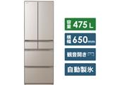 【基本設置料金セット】 冷蔵庫 HWタイプ クリスタルシャンパン R-HW48N-XN [6ドア /観音開きタイプ /475L]