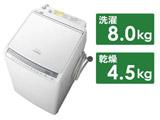 BW-DV80F-W タテ型洗濯乾燥機 [洗濯8.0kg /乾燥4.5kg /ヒーター乾燥(水冷・除湿タイプ) /上開き] 【買い替え5000pt】