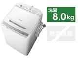 洗濯機   BW-V80F-W [洗濯8.0kg /上開き]