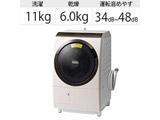 〔展示品〕 ドラム式洗濯乾燥機 ビッグドラム ロゼシャンパン BD-SX110FL-N [洗濯11.0kg /乾燥6.0kg /ヒートリサイクル乾燥 /左開き]