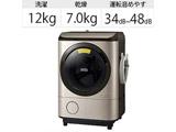 ドラム式洗濯機  ステンレスシャンパン BD-NX120FR-N [洗濯12.0kg /乾燥7.0kg /右開き] 【買い替え20000pt】