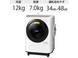 〔展示品〕ドラム式洗濯乾燥機 ビッグドラム ホワイト BD-NV120FL-W [洗濯12.0kg /乾燥7.0kg /ヒートリサイクル乾燥 /左開き]