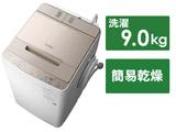 全自動洗濯機 ビートウォッシュ シャンパン BW-X90G-N [洗濯9.0kg /上開き]