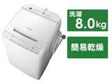 全自動洗濯機 ビートウォッシュ  BW-V80G-W [洗濯8.0kg /上開き]