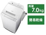 全自動洗濯機 ビートウォッシュ ホワイト BW-V70G-W [洗濯7.0kg /上開き]