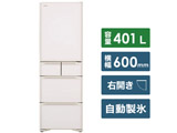 【基本設置料金セット】 冷蔵庫 Sタイプ クリスタルホワイト R-S40R-XW [5ドア /右開きタイプ /401L]