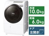 ドラム式洗濯機   BD-SG100GL-W [洗濯10.0kg /乾燥6.0kg /ヒーター乾燥(水冷・除湿タイプ) /左開き] 【買い替え10000pt】