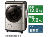 ドラム式洗濯乾燥機  ステンレスシャンパン BD-NX120GR-N [洗濯12.0kg /乾燥7.0kg /ヒーター乾燥(水冷・除湿タイプ) /右開き] 【買い替え20000pt】