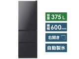 【基本設置料金セット】 冷蔵庫 Vタイプ ブリリアントブラック R-V38RV-K [3ドア /右開きタイプ /375L]