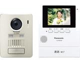 モニター壁掛け式ワイヤレステレビドアホン VL-SGZ30