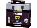 4K対応 HDMIケーブル RP-CHK80 ブラック [8m /HDMI⇔HDMI]