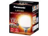 LDG11L-G/95/W LED電球 ホワイト [E26 /電球色 /1個 /100W相当 /ボール電球形 /広配光タイプ]