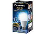 調光器非対応LED電球 「LED電球プレミア」(一般電球形・全光束1520lm/昼光色相当・口金E26) LDA13D-G/Z100E/S/W