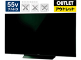55V型 4K対応液晶テレビ ビエラ VIERA TH-55FX750 [転倒防止スタンド付きモデル] 【買い替え5400pt】