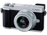LUMIX GX7 Mark III 標準ズームレンズキット DC-GX7MK3K-S シルバー [マイクロフォーサーズ] ミラーレスカメラ