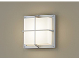 玄関照明 LGW85237S CE1 シルバーメタリック [電球色 /LED /防雨型 /要電気工事]