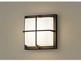 玄関照明 LGW85247B CE1 オフブラック [電球色 /LED /防雨型 /要電気工事]