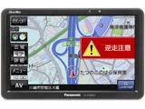 【在庫限り】 SSDポータブルカーナビゲーションGorilla CN-G1200VD