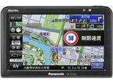 【在庫限り】 SSDポータブルカーナビゲーションGorilla CN-G520D
