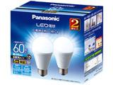 LED電球 一般電球タイプ(E26口金) 広配光タイプ [E26 /昼光色] LDA7DGEW2T