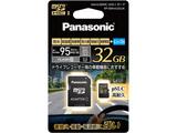 32GB microSDHC UHS-Iカード RP-SMHA32GJK