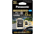 microSDHCカード SMHAシリーズ RP-SMHA08GJK [8GB /Class10]