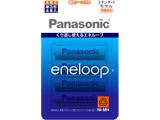 【単3形ニッケル水素充電池】 4本「eneloop」(スタンダードモデル) BK-3MCC/4C