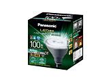 LDR7N-W/HB10 LED電球 ハイビーム電球タイプ ホワイト [E26 /昼白色 /1個 /100W相当 /ビームランプ形 /下方向タイプ]