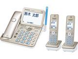 VE-GZ72DW-N 電話機 RU・RU・RU(ル・ル・ル) シャンパンゴールド [子機2台 /コードレス]