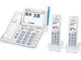 VE-GZ72DW-W 電話機 RU・RU・RU(ル・ル・ル) パールホワイト [子機2台 /コードレス]