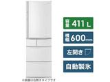 【11/20発売予定】【基本設置料金セット】 冷蔵庫 NR-EV41S5L-W ハーモニーホワイト